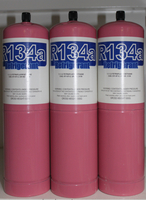 Хладон R134a (1 кг)